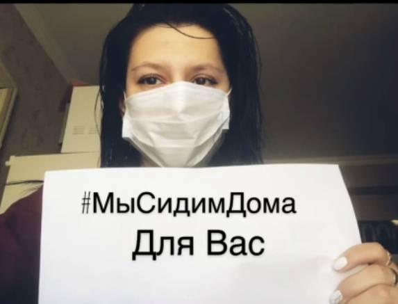 Брянские школьники записали видео для медиков