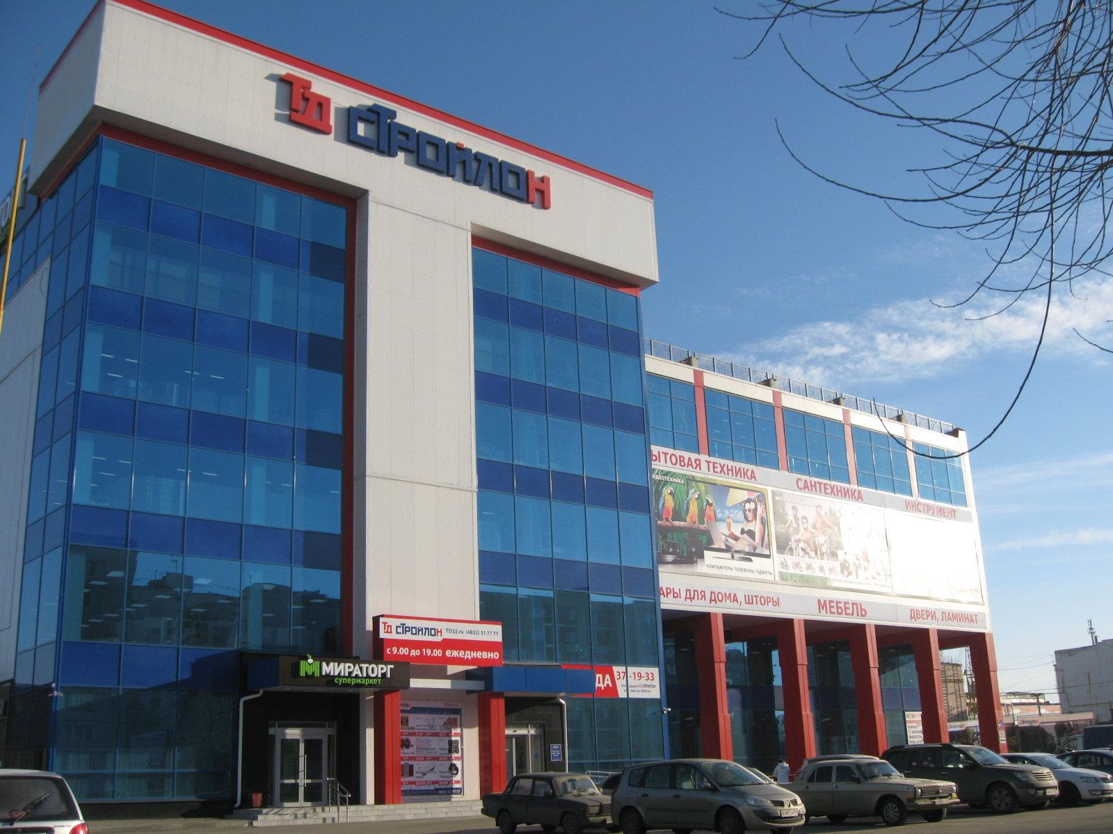 Из-за коронавируса в Брянске закрылся ТД «Стройлон»