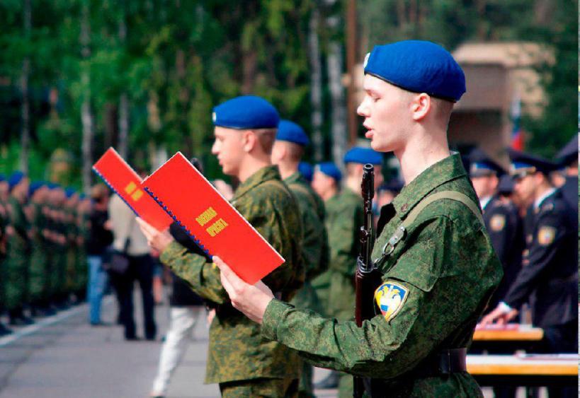 Для брянских призывников введут дополнительные меры безопасности