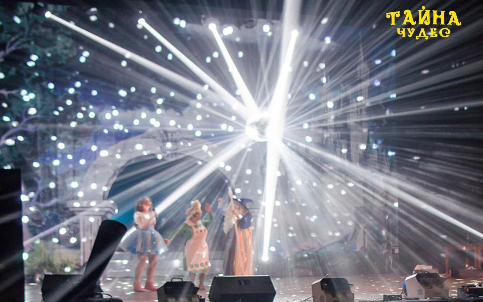 На сцене обновленногоДК БМЗсостоится фантастическоешоудля всей семьи«Тайна чудес»