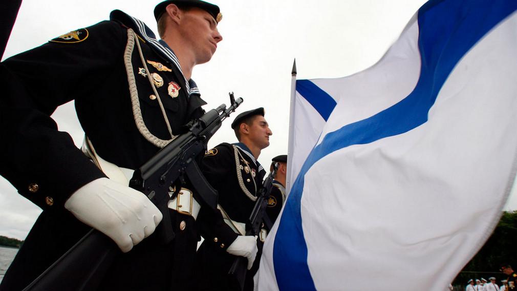 Брянские моряки отмечают День ВМФ