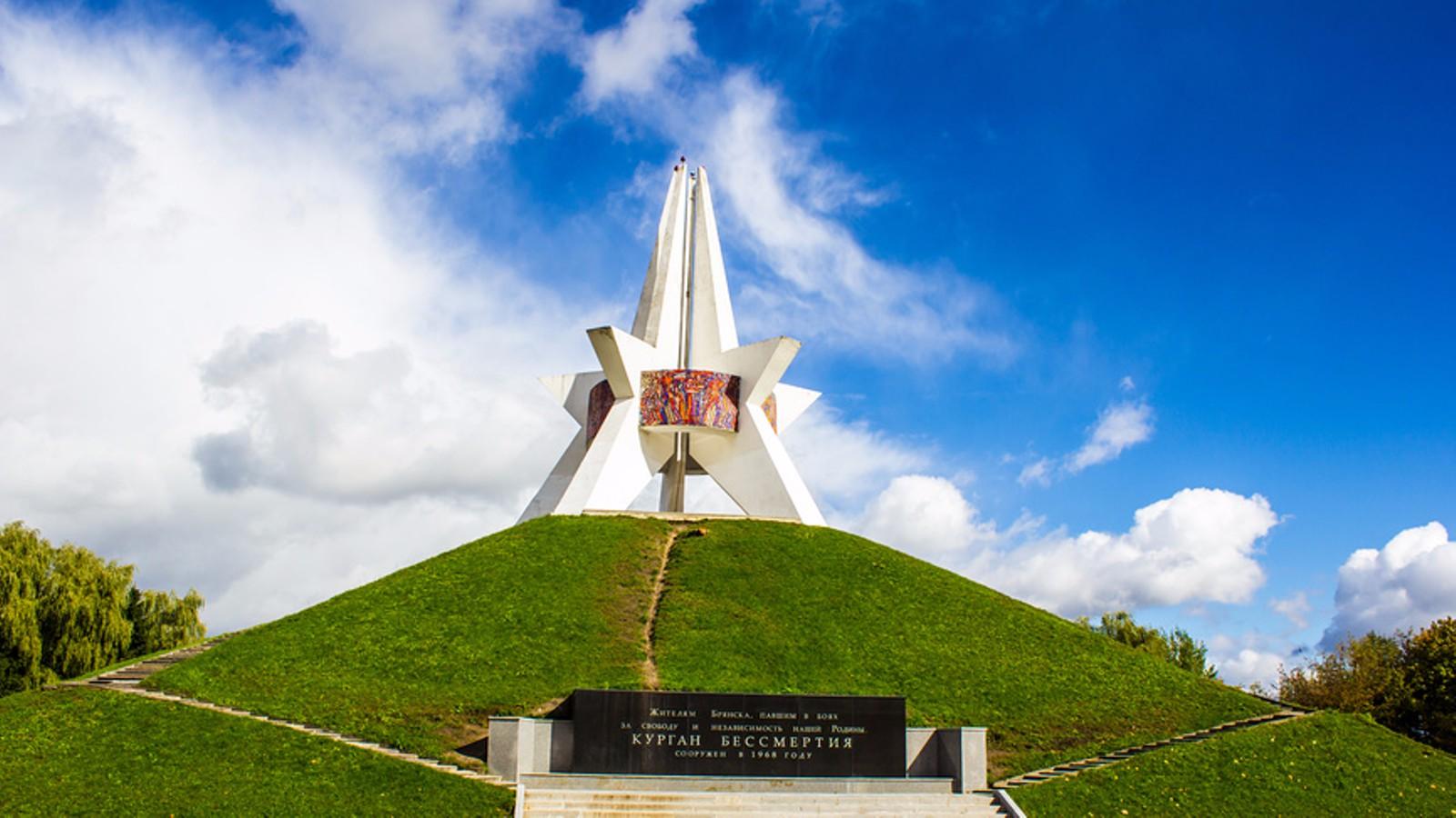 Курган Бессмертия стал главным символом Брянска