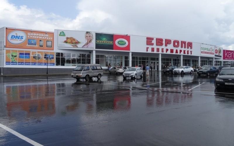 В Брянске у ТЦ «Европа» открылся пункт вакцинации от COVID-19