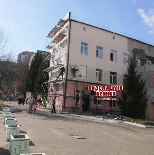В Брянске сообщили об опасности возле детской поликлиники