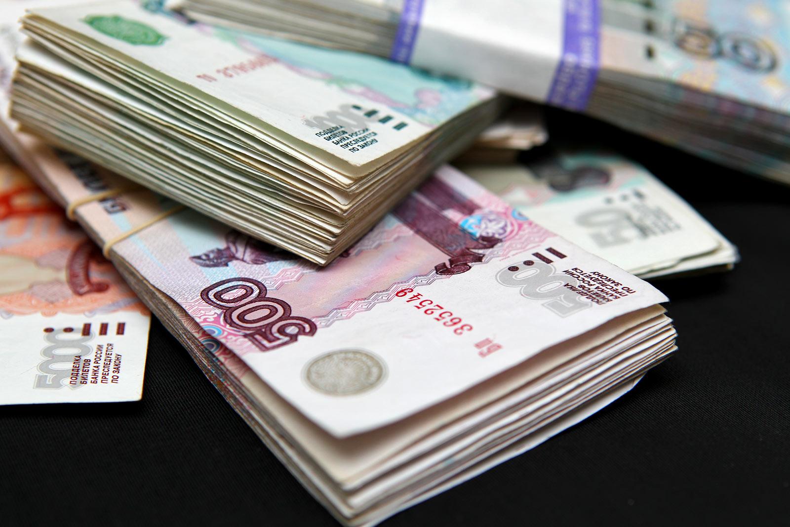 Названа зарплата большинства россиян