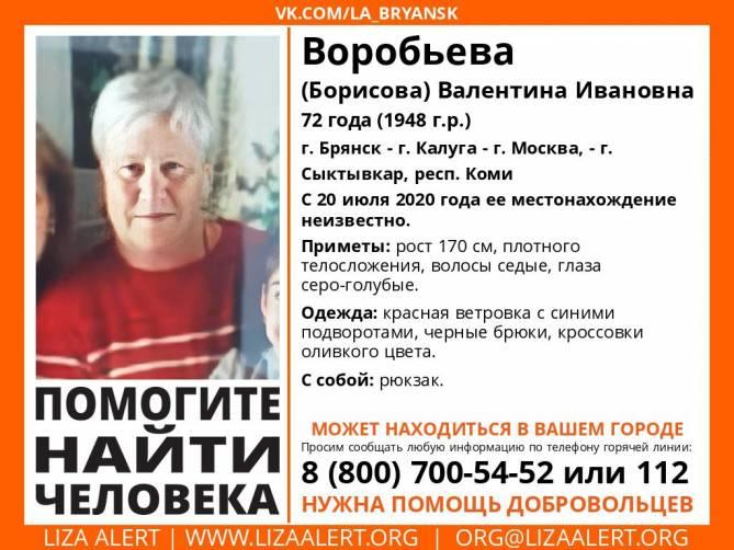 В Брянске ищут 72-летнюю женщину из Сыктывкара