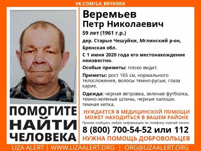 В Брянской области пропал 59-летний мужчина