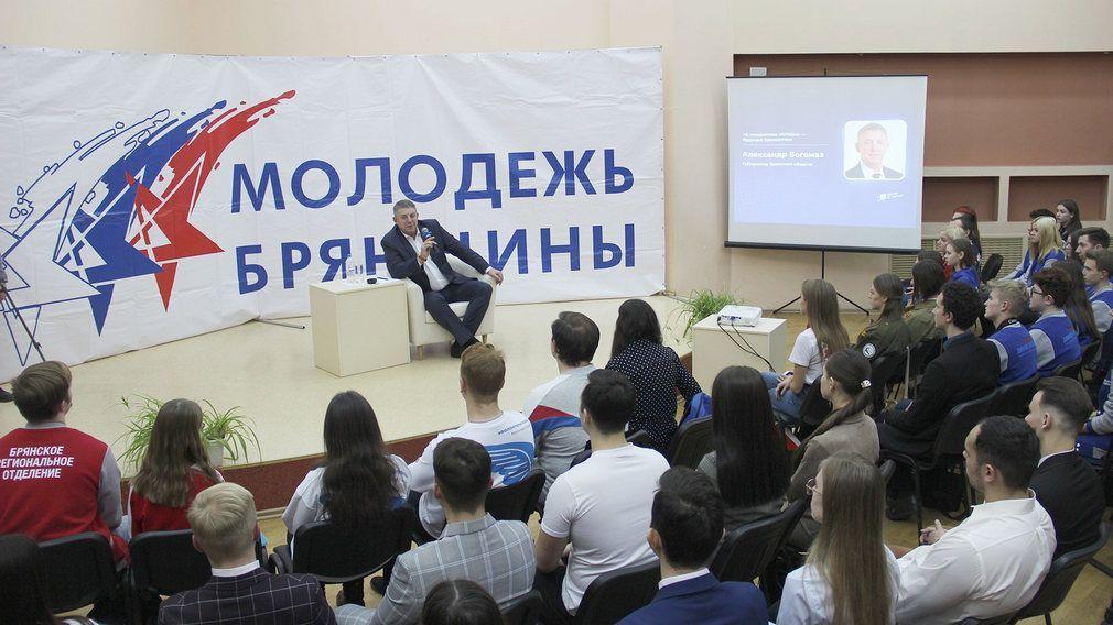 Глава Брянской области Александр Богомаз встретился со студентами технических вузов