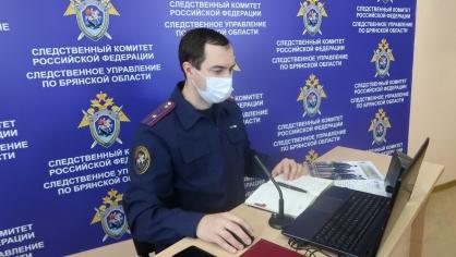 Международная конференция «Вместе против коррупции» состоялась в Брянске