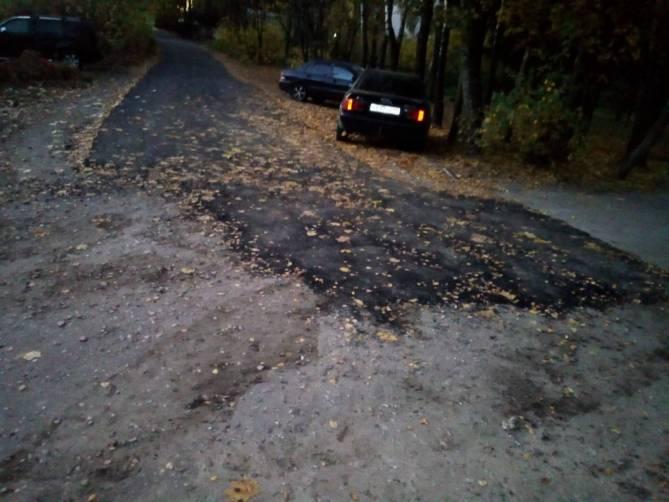 В Трубчевске отвратительный ремонт дороги вызвал возмущение у жителей