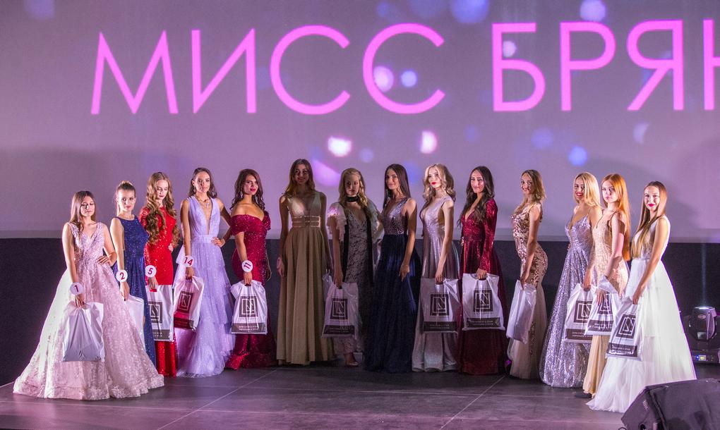 Стала известна победительница «Мисс Брянск - 2020»
