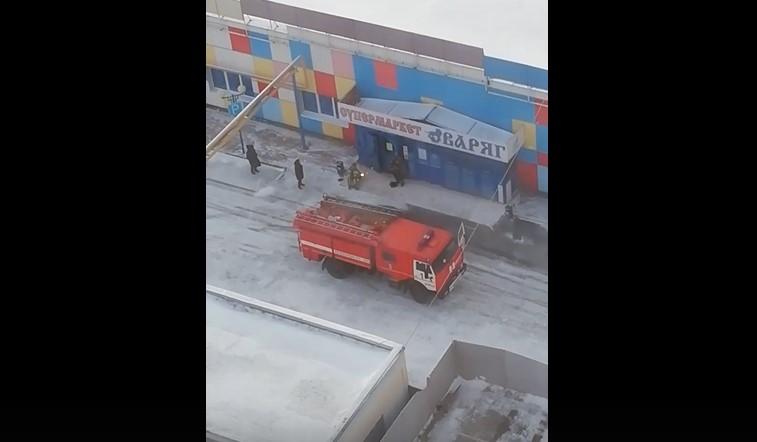 В Брянске горит магазин «Варяг»