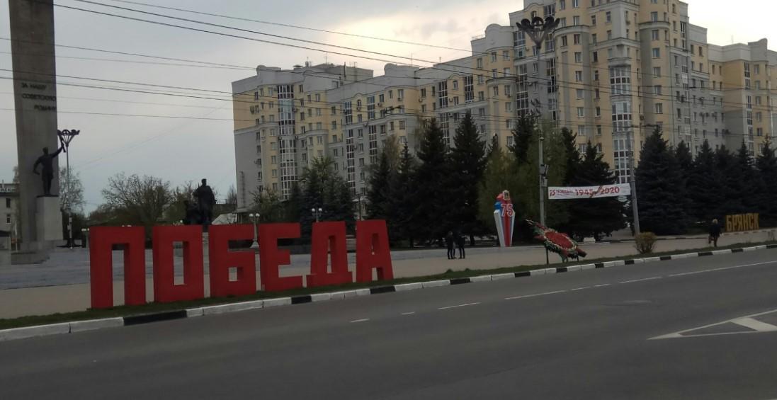 На площади Партизан в Брянске появилась клумба в форме ордена