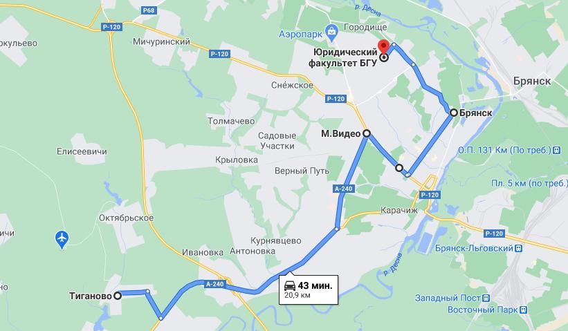 В Брянске начало работать маршрутное такси от Юрфака БГУ до Тиганово
