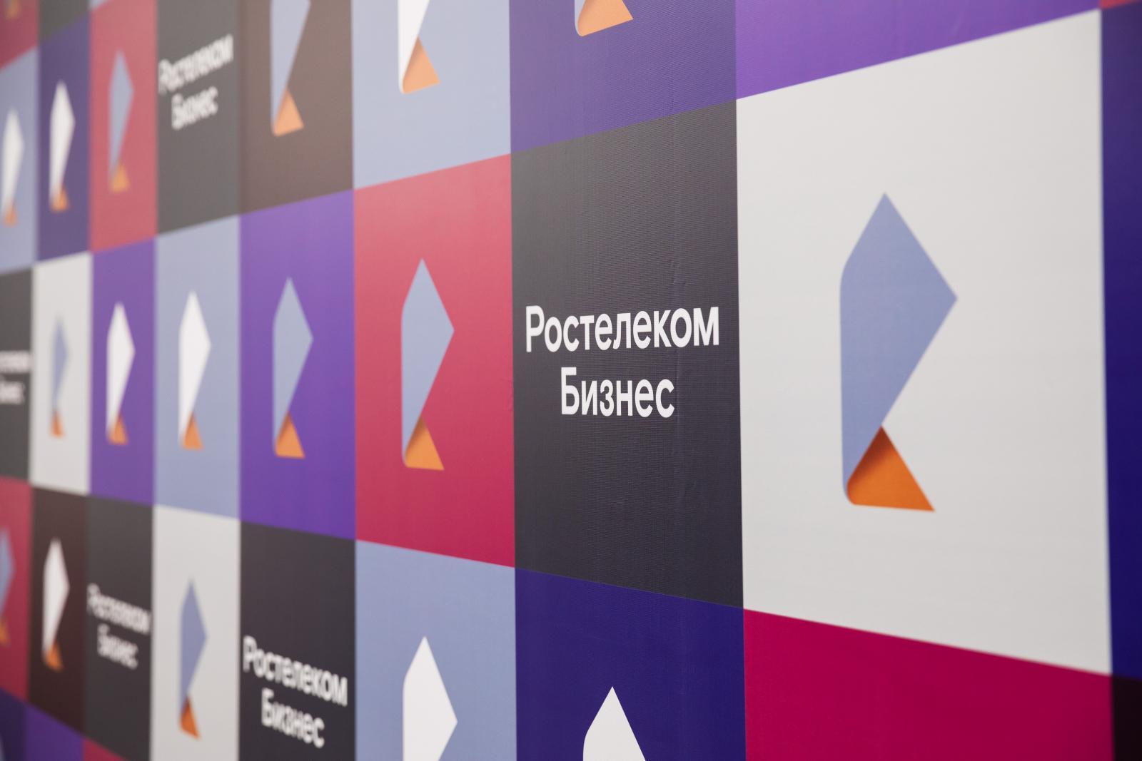 «Ростелеком» обеспечил цифровыми сервисами более 30 офисов ООО «Газпром энергосбыт Брянск»