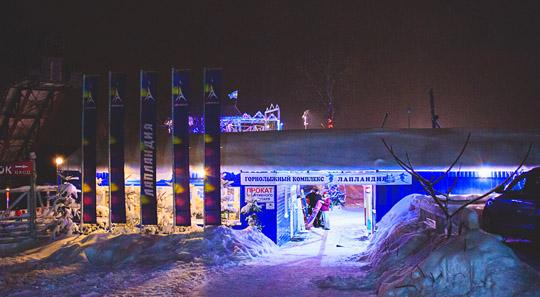 В День защитника Отечества в Брянске пройдёт вечерняя лыжная гонка