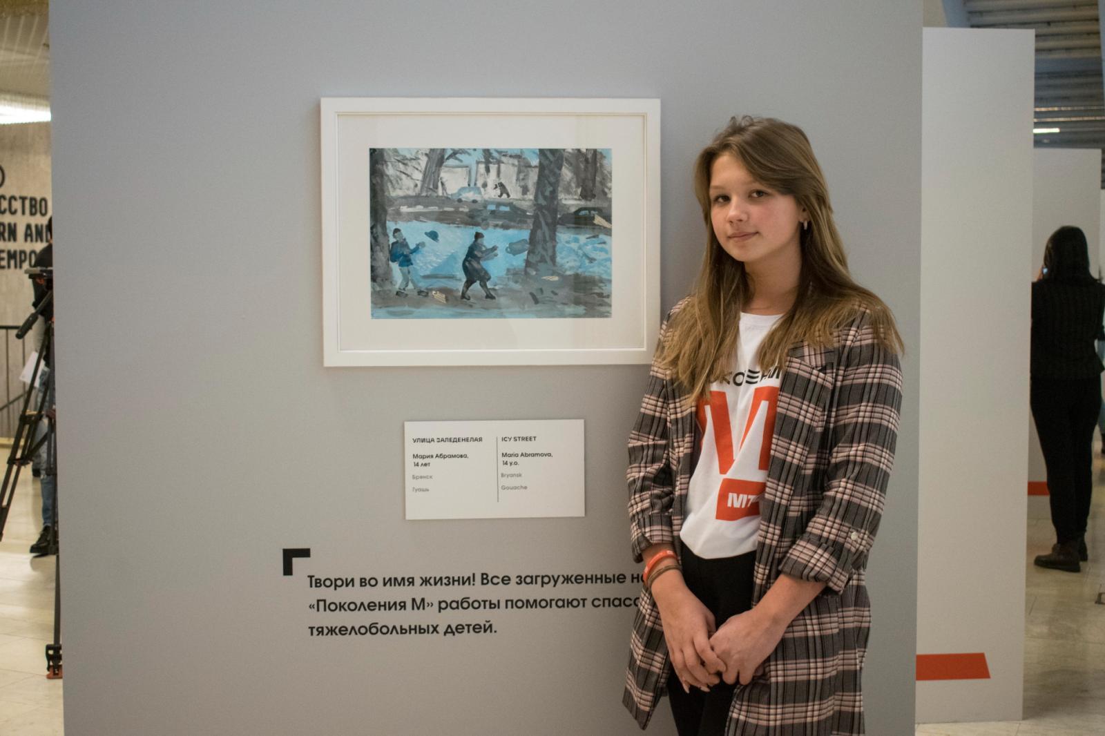 Картины юных брянских художниц выставляются в Третьяковской галерее