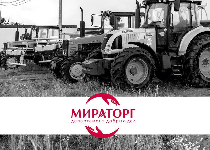 Департамент добрых дел «Мираторга» помог вблагоустройстве сельских дорог вКалужской области