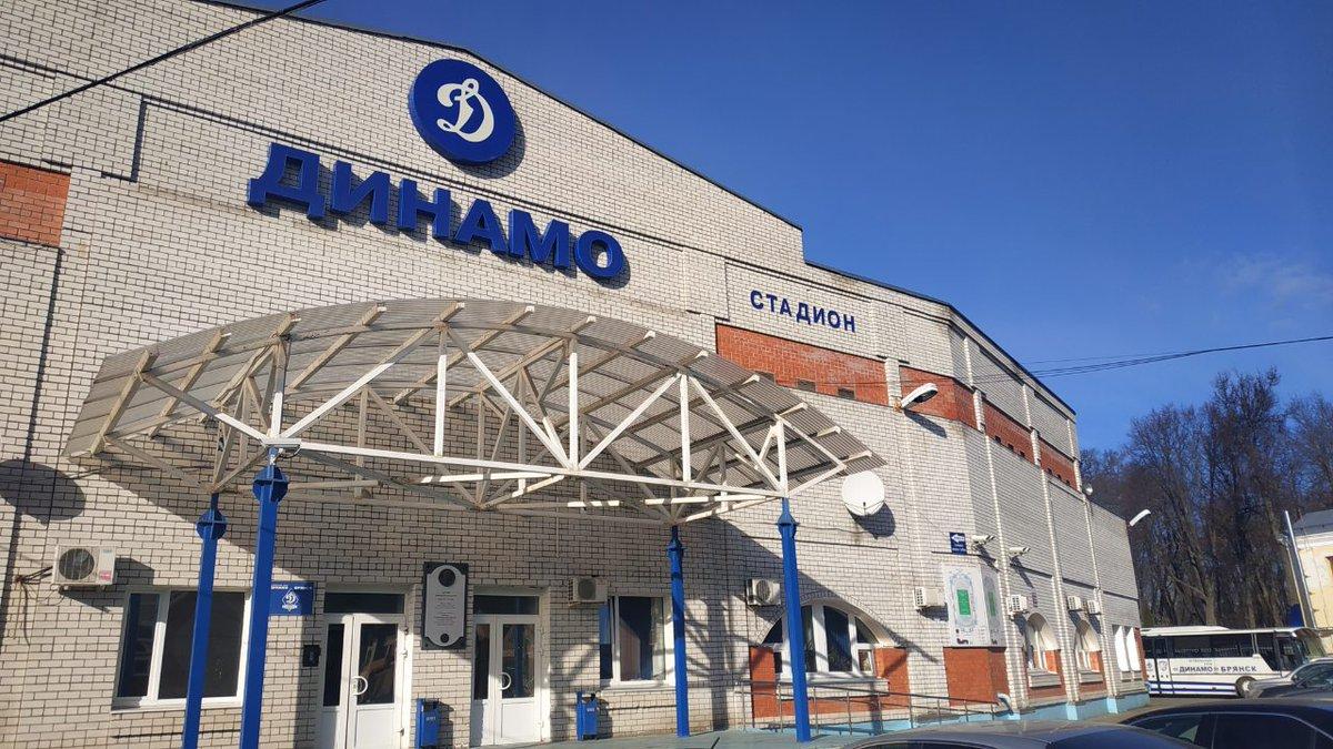 «Динамо» Брянск уволило начальника команды, при котором футболисты играли с коронавирусом