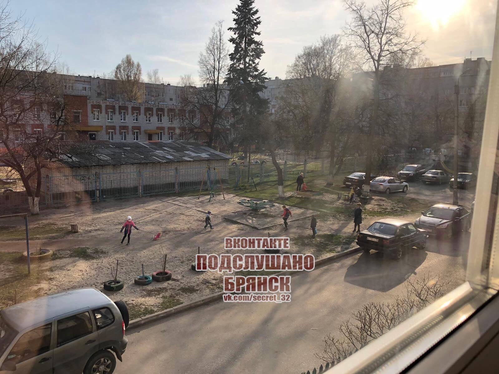 Юных нарушителей самоизоляции заметили в Фокинском районе Брянска