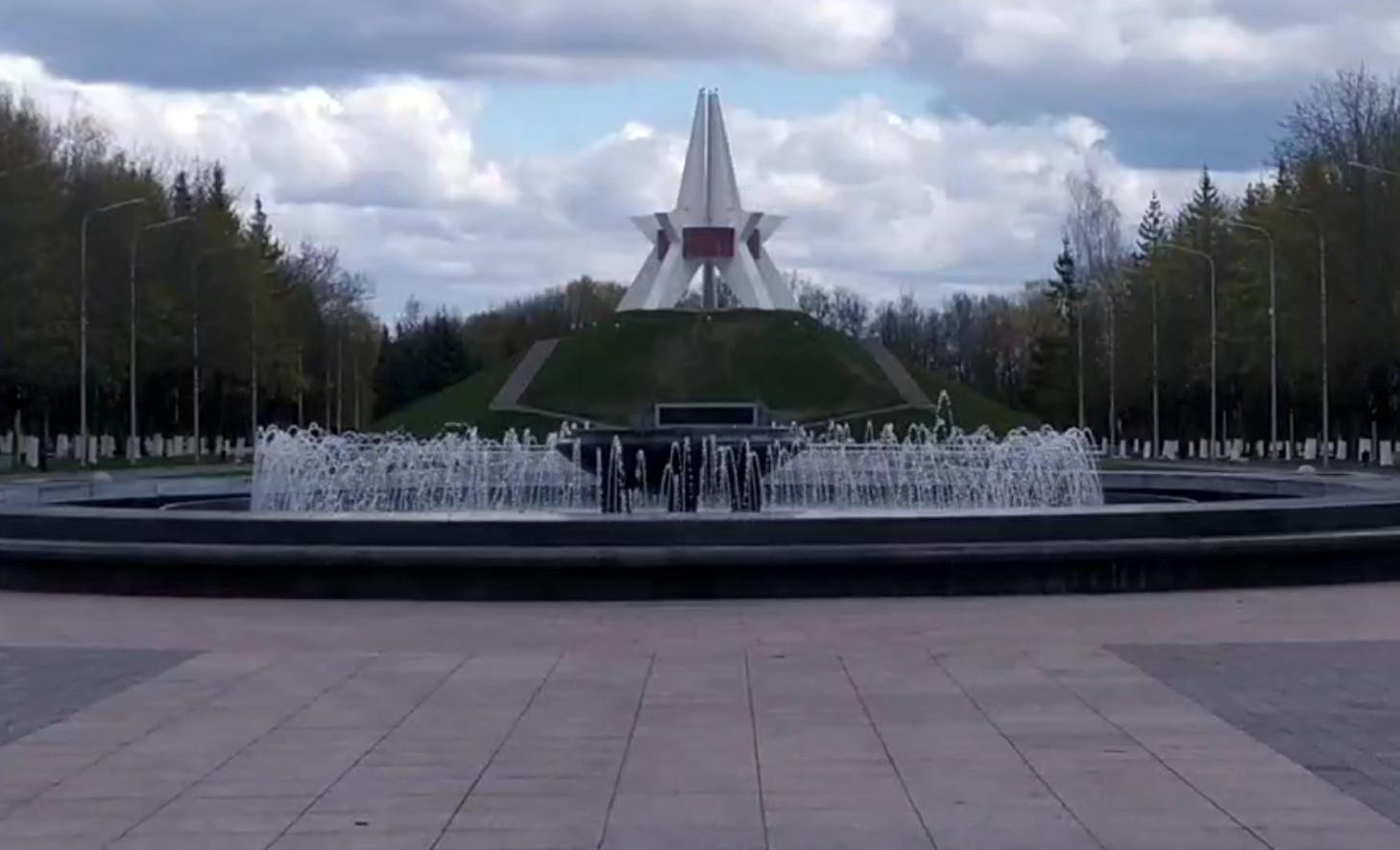 В Брянске запустили фонтан на Кургане Бессмертия