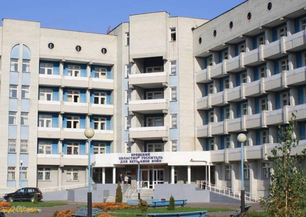 Брянский госпиталь для ветеранов принял 78 заболевших коронавирусом