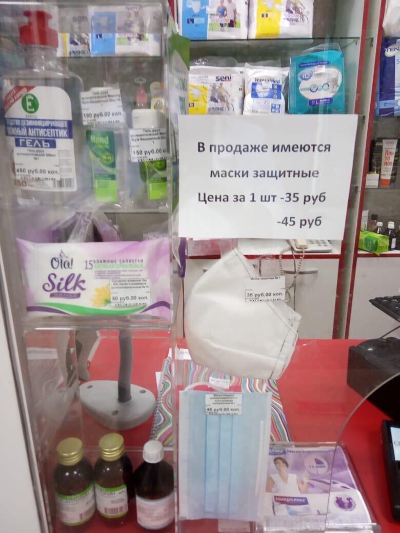 В брянских аптеках продаются 2 млн масок