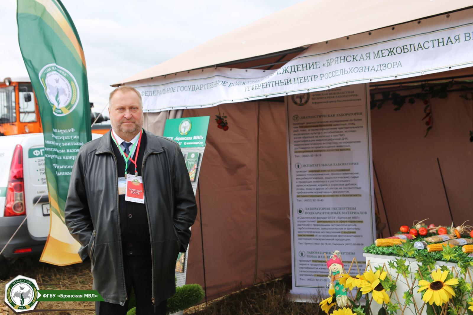 Смоленский филиал ФГБУ «Брянская МВЛ» принял участие в выставке-демонстрации «День Смоленского поля – 2021»