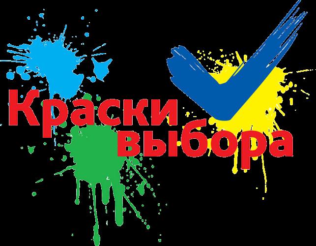 В Брянске пройдет конкурс детского рисунка
