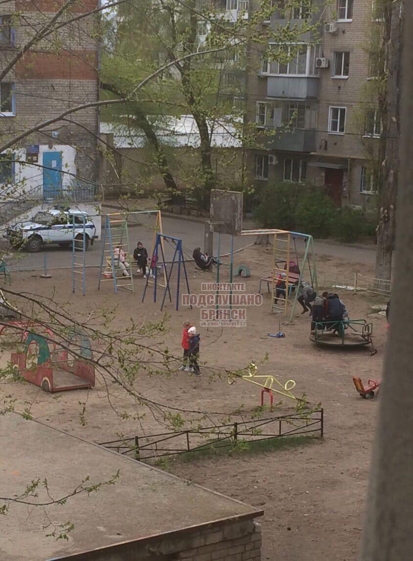 Жителей Брянска шокируют дети, гуляющие на улице во время самоизоляции