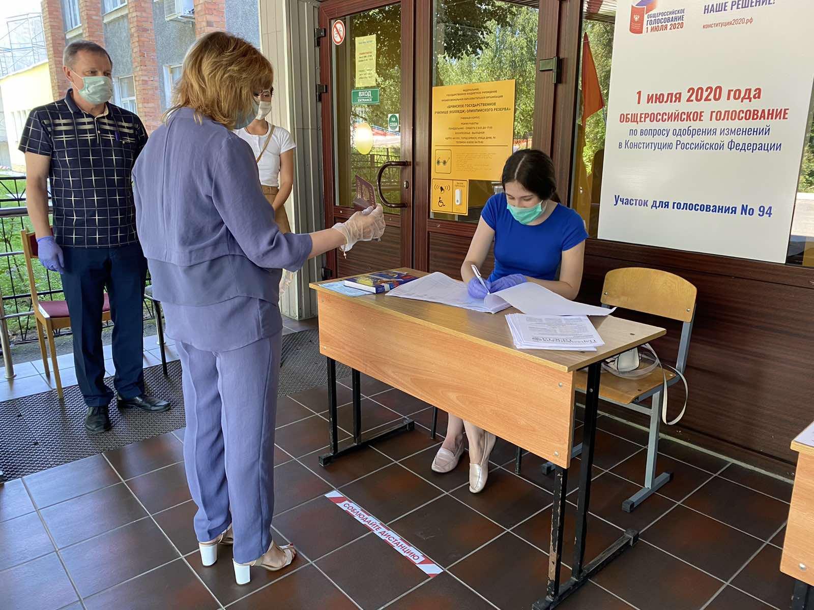 Брянский сенатор Галина Солодун проголосовала по поправкам в Конституцию