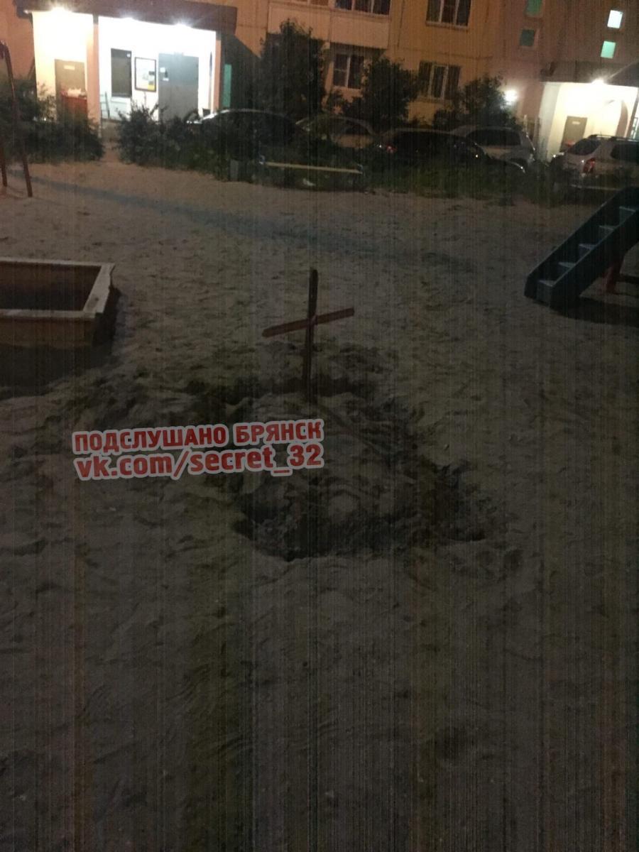 В Брянске заметили могилу на детской площадке