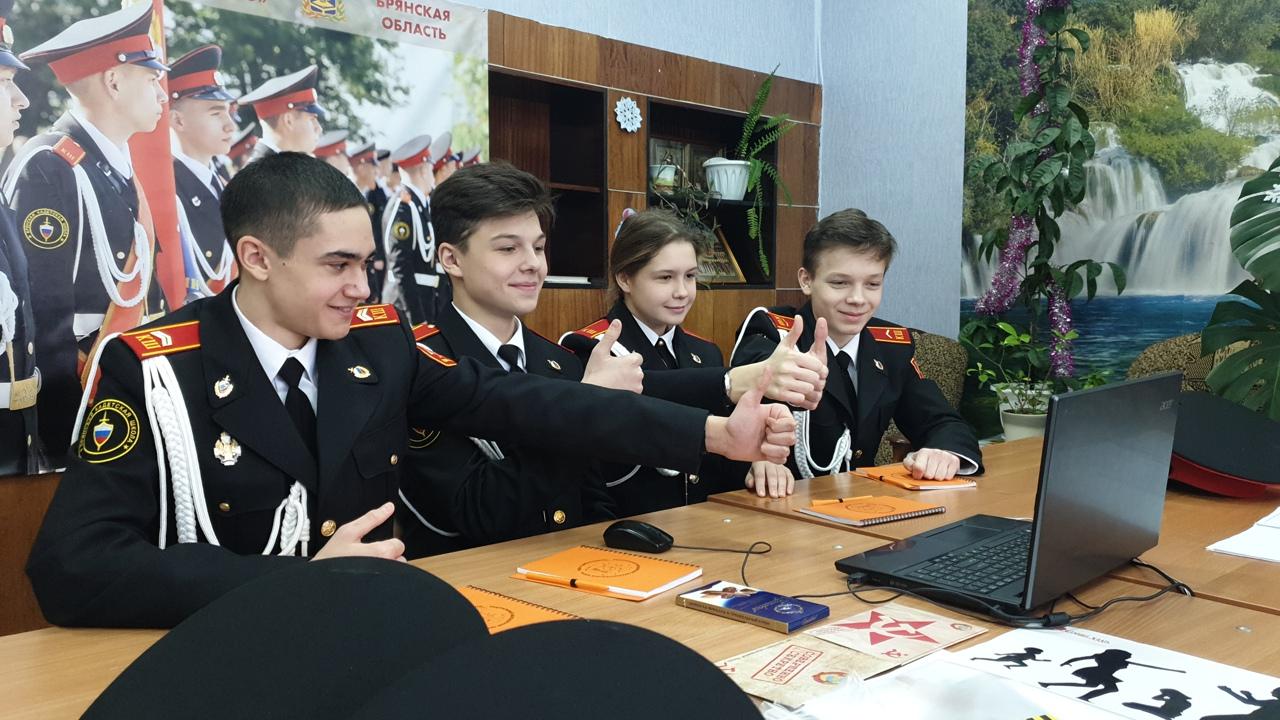 Призерами федерального форума «Компетенции 21 века» стали брянские кадеты