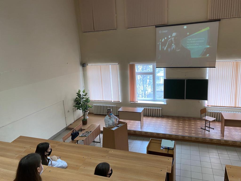 Специалисты Брянского отделения Сбербанка рассказали студентам об управлении финансами