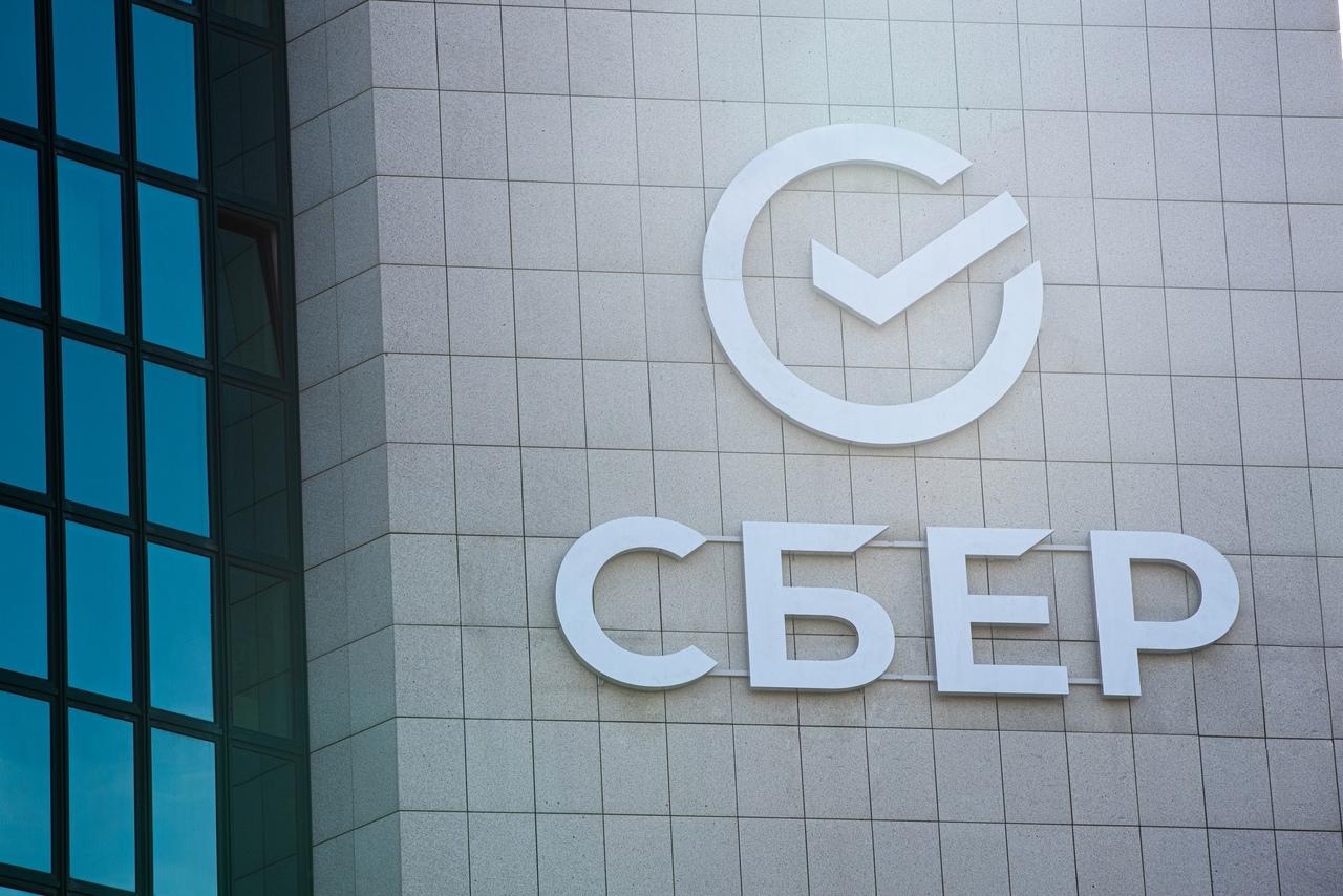 Сбер возглавил национальный ренкинг устойчивого развития
