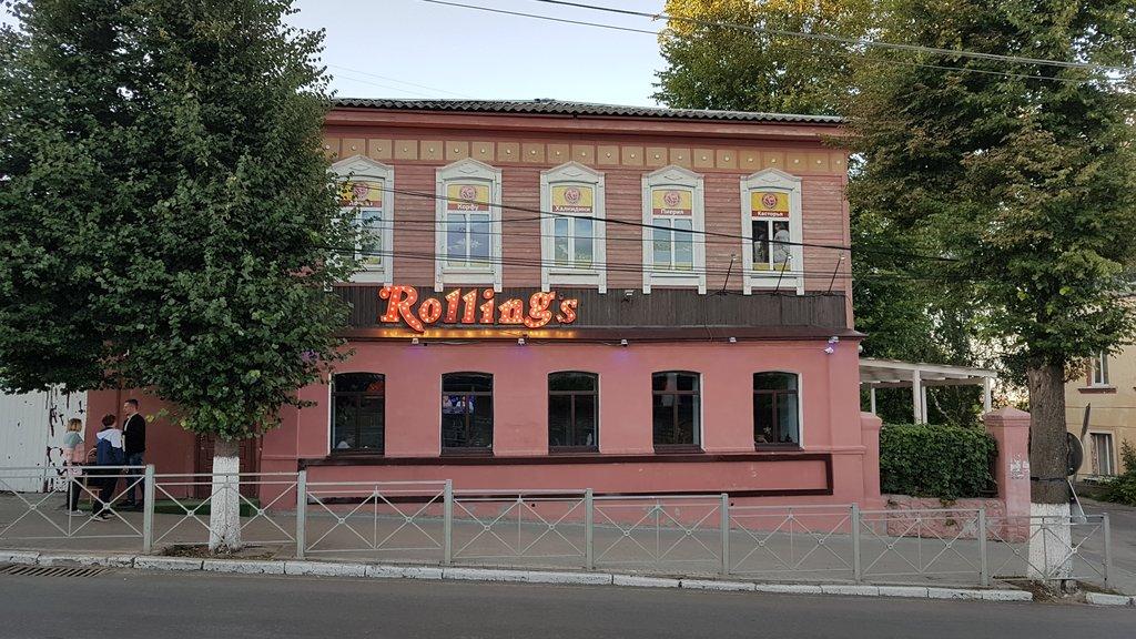 В Брянске открылся сгоревший бар Rolling's