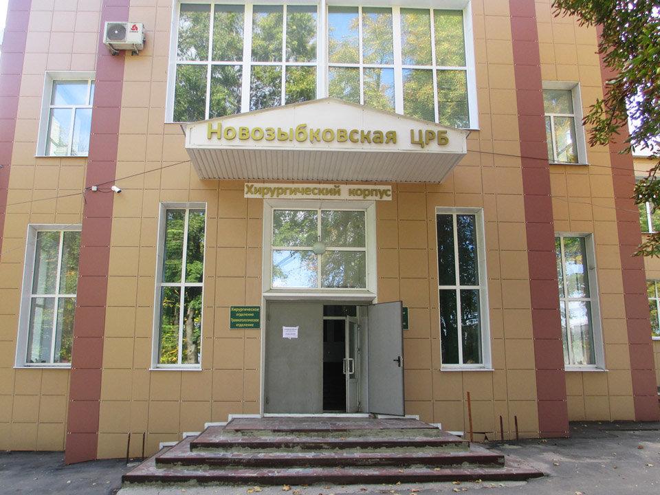 Главврач Новозыбковской ЦРБ объяснил вспышку коронавируса