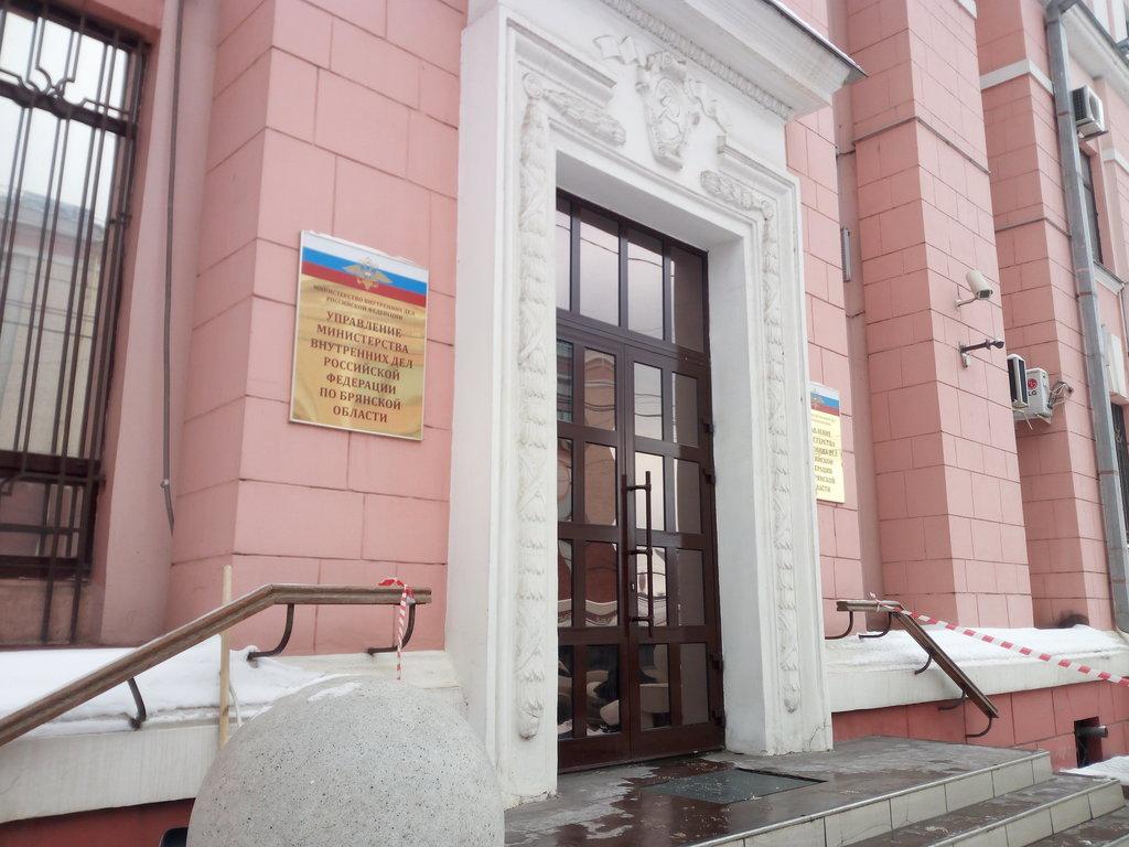 Межмуниципальный отдел полиции в Клинцах возглавил Александр Есаулов