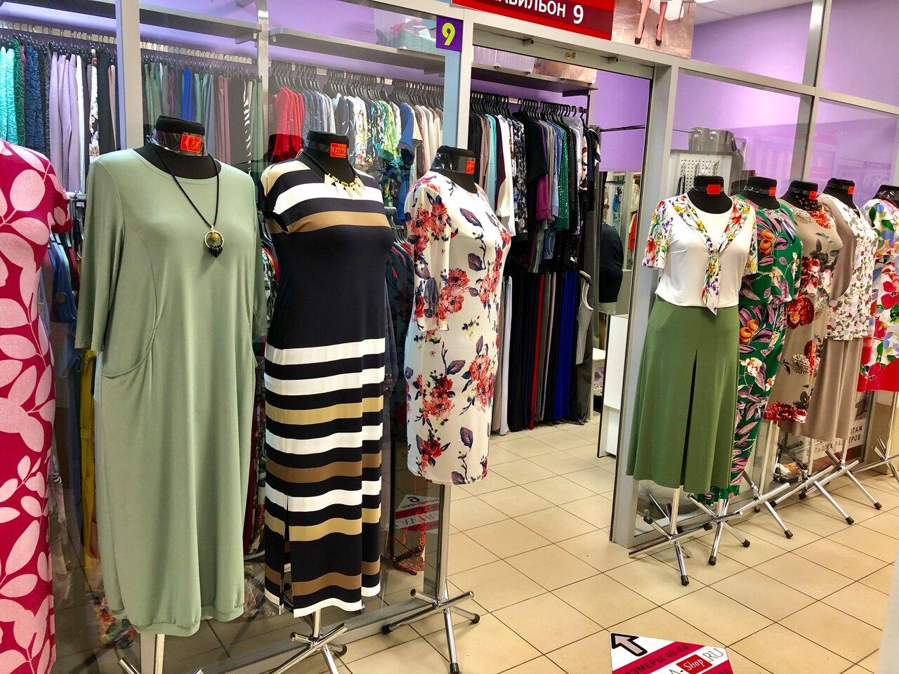 В Брянске закрыли фотосалон и магазин одежды