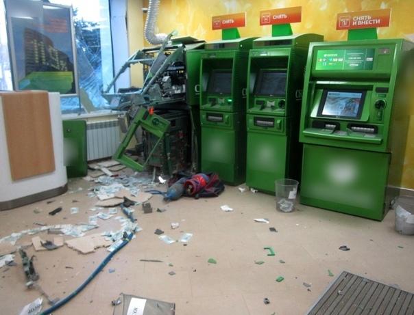 В Белых Берегах хулиганы взорвали газом банкомат и украли 1,8 млн рублей