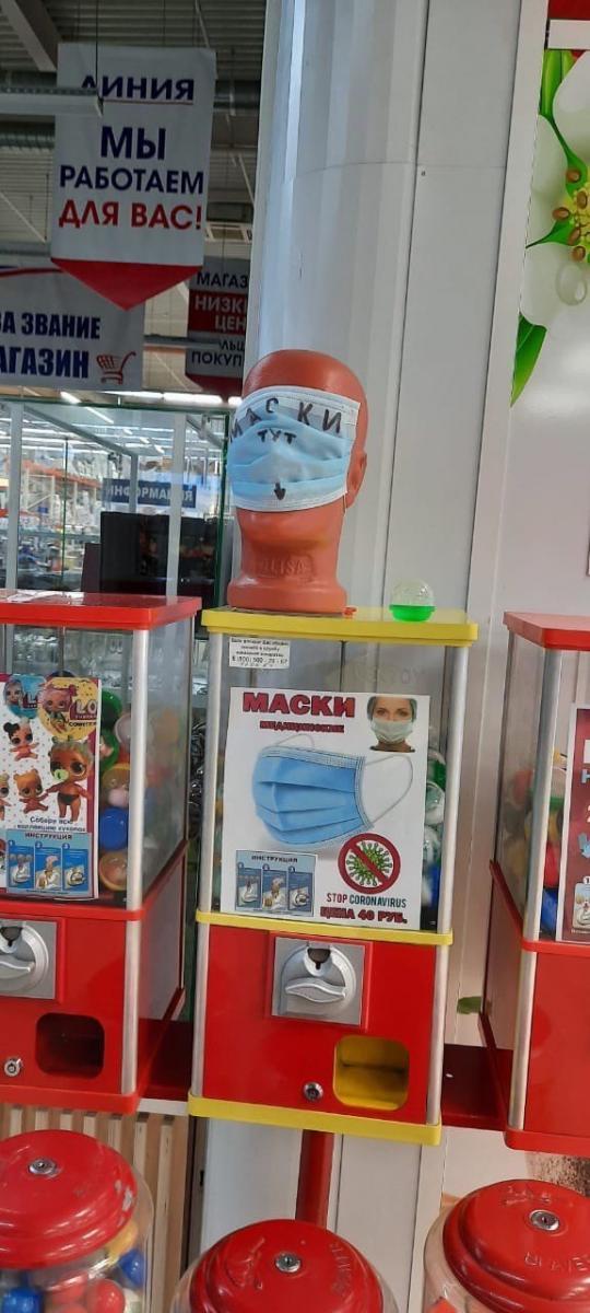 В брянских супермаркетах продают маски от 30 рублей