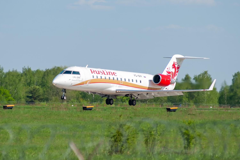 Отменили запланированные на 21 июня авиарейсы из Брянска в Симферополь