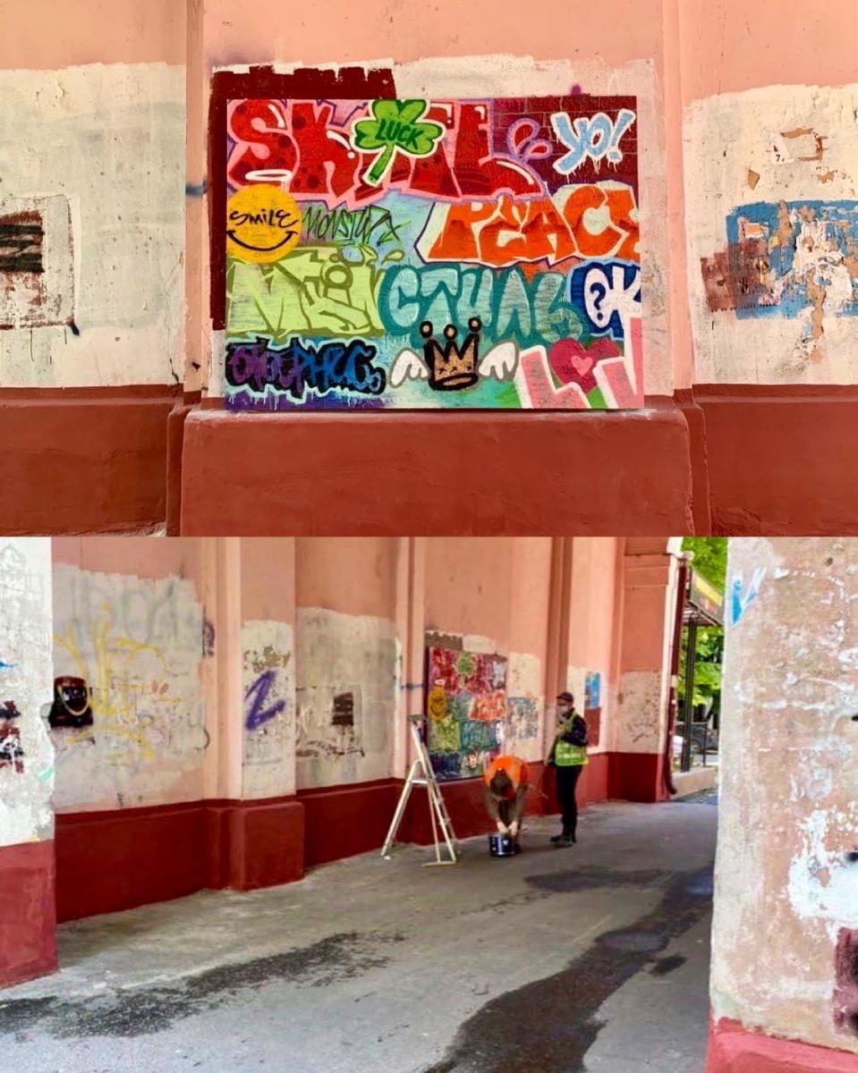 В Брянске закрасили новое яркое граффити на улице Куйбышева