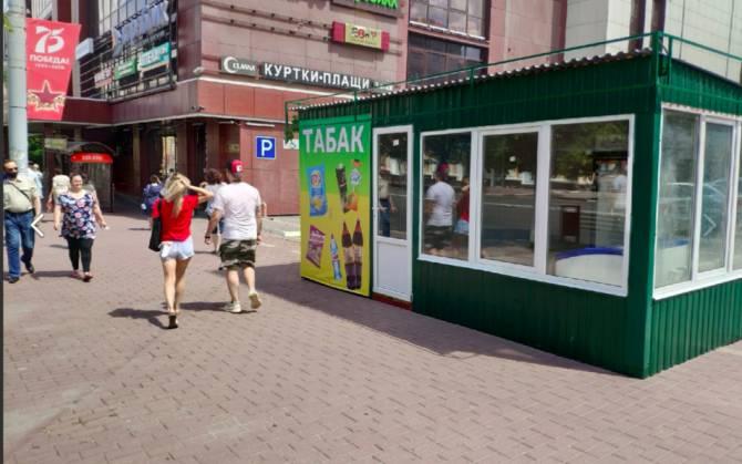 В Брянске возле ТРЦ «Родина» появился уродливый ларек