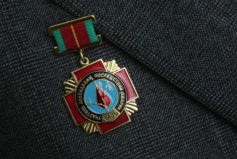В Брянске вручили памятные медали ликвидаторам аварии на Чернобыльской АЭС