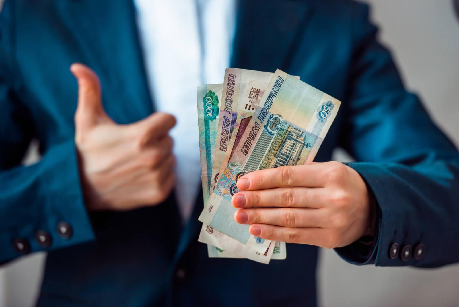 Зарплаты россиян выросли на 3−4%