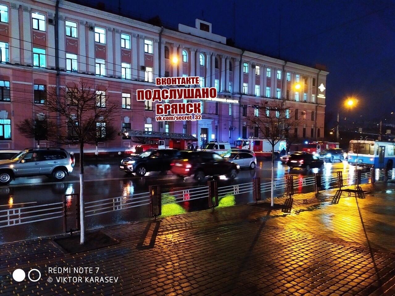 В Брянске оцепили здание областного УМВД