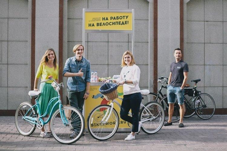 Брянцам предложили добираться до работы на велосипедах