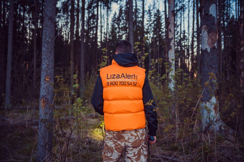 В Брянске 36-летнего мужчину, пропавшего 19 января, обнаружили погибшим