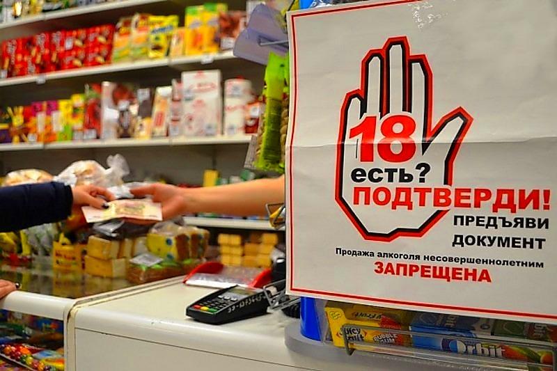 В Брянске продавщицу оштрафовали на 50 тысяч за продажу вина несовершеннолетней